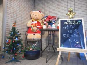 クリスマスツリー★