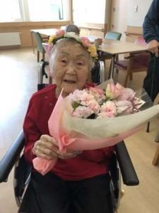 【祝】100歳おめでとうございます。